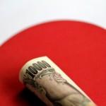 جاپانی پارلیمان میں930 ارب ڈالر اب تک کے سب کی سے بڑے بجٹ منظوری
