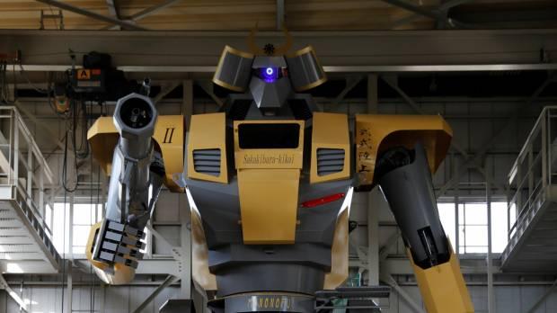 روبوٹ کا وزن 7 ہزار کلوگرام ہے