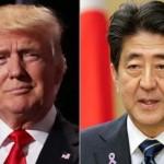 امریکی صدر ڈونلڈ ٹرمپ اور جاپان کے وزیر اعظم شنزو آبے