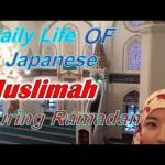 جاپان میں مسلمان رمضان کے روزہ رکھتے ہیں