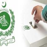 آئندہ انتخابات میں 10 کروڑ سے زائد افراد حق رائے دہی استعمال کریں گے