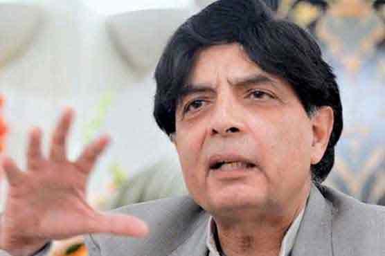 سابق وزیر داخلہ چوہدری نثار