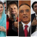 عمران خان، مریم نواز، آصف زرداری اور بلاول بھٹو