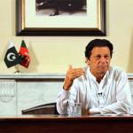 نئے وزیر اعظم عمران خان کی کارکردگی اگلے چھ ماہ میں نظر آ جائے گی