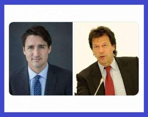 پی ٹی آئی کے چیئرمیں عمران خان اور کینیڈا کے وزیر اعظم جسٹن ٹروڈو