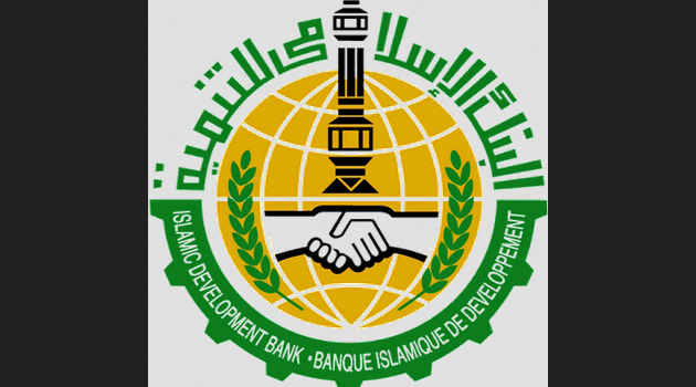 اسلامی ترقیاتی بینک پاکستان کو معاشی مشکلات سے نکلنے میں مدد کیلئے 4 ارب ڈالرز تقریباً 5 کھرب روپے قرض دے گا۔