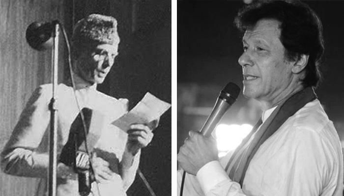 بانی پاکستان قائد اعظم اور نیا پاکستان کا وزیر اعظم عمران خان