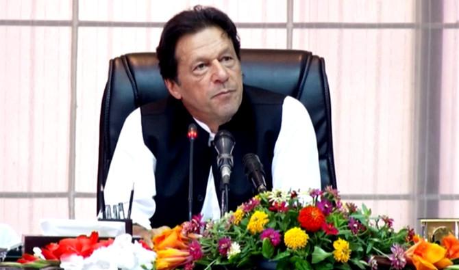 منگل کے  روز وزیر اعظم عمران خان کی زیر صدارت منعقدہ وفاقی کابینہ کا  اجلاس