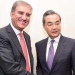 جنرل اسمبلی کے اجلاس کے موقع پر چین کے اسٹیٹ کونسلر وانگ وائی نے وزیر خارجہ شاہ محمود قریشی سے ملاقات کی