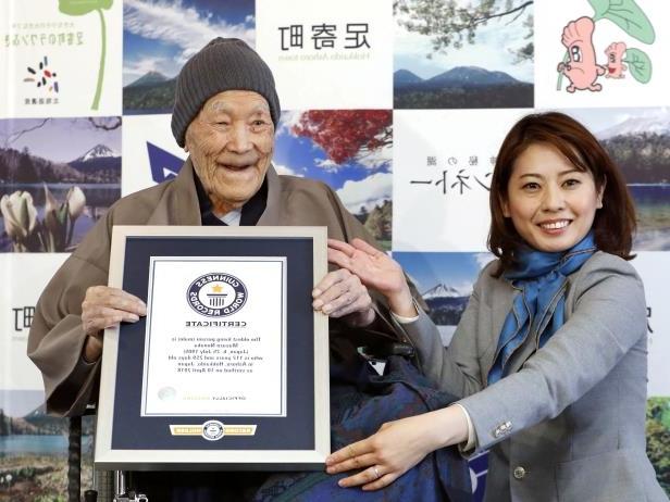 دنیا کے سب سے معمر شخص مسازو نوناکا کا تعلق بھی جاپان سے ہے جن کی عمر 113 سال ہے