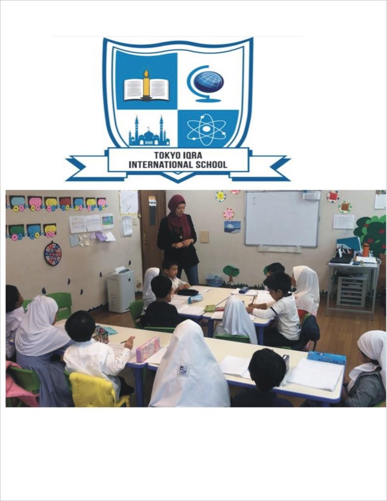 ٹوکیو میں اقرا انٹرنیشنل اسلامک اسکول