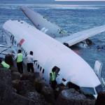 انڈونیشیا  طیارہ فلائٹ جے ٹی 610