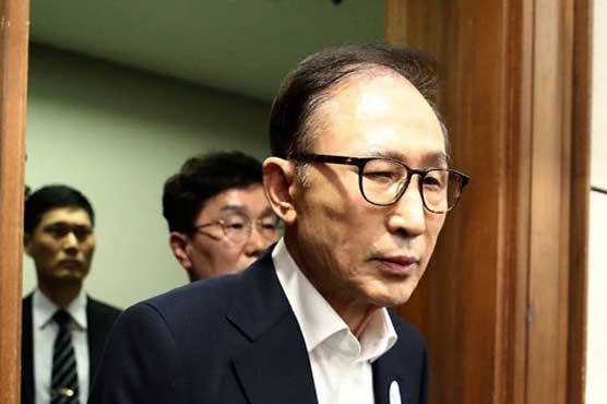 جنوبی کوریا کے سابق صدر لی میونگ بک