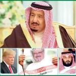 صحافی جمال خاشقجی کی موت کے بعد سعودی حکومت بلکہ خود شاہ سلمان اور ولی عہد ایک نئے بحران کا شکار ہیں