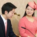 جاپان کی شہزادی آیاکو اور موریا موریا کیو
