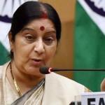 سارک کا اجلاس پاکستان میں ہوا تو بھارت اس میں شرکت نہیں کرے گا: بھارتی وزیر خارجہ