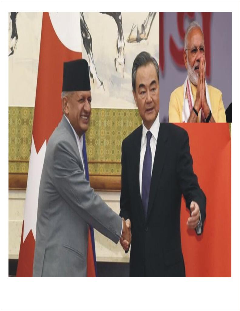 نیپال کے نئے وزیر خارجہ پردیپ کمار جوالی،  چینی وزیر خارجہ وانگ یی اور بھارتی وزیر اعظم نریندر مودی