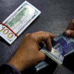 امریکی ڈالر کی قیمت خرید 138.90 روپے اور قیمت فروخت 139.00 روپے پر مستحکم رہی