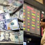 پاکستان اسٹاک مارکیٹ میں 1000 پوائنٹس سے زائد کی کمی، انڈیکس 38300 کی سطح پر بند ہوا