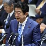 عالمی معیشت کے امکانات کے بارے میں بڑھتی ہوئی غیر یقینی صورتحال کے تناظر میں منگل کے روز جاپان میں حِصص کی قیمتیں گر گئیں