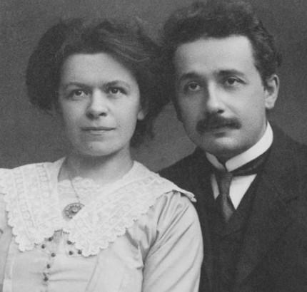البرٹ آئن سٹائن اور اس کی پہلی بیوی ملیوا مراک