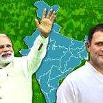 کانگریس  رہنما راہول گاندھی اور بی جے پی  اور موجود ہ وزیر اعظم نریندر مودی کے درمیان سخت مقابلہ متوقع