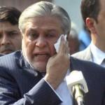 سابق وزیر خزانہ اسحق ڈار