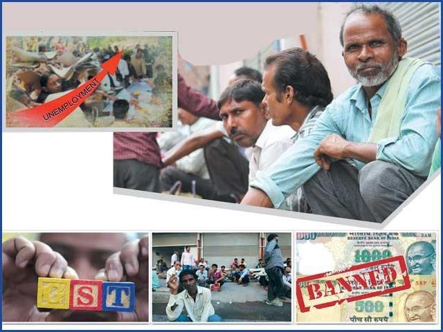 مودی حکومت کی عاجلانہ معاشی پالیسیوں نے بھارت میں بیروزگاروں کی ناراض فوج کھڑی کر دی۔فائل  فوٹو