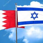 بحرین کے ساتھ اسرائیل کے بڑھتے ہوئے تعلقات نہ صرف غرب ایشیا کی ریاستوں کے لئے تشویش کا باعث ہیں