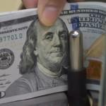 انٹر بینک میں ڈالر 158.45 روپے کا ہو گیا ہے
