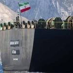ایران کا گریس ون نامی آئل ٹینکر