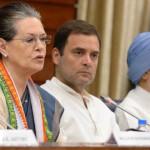 کانگریس نے مقبوضہ کشمیر سے متعلق بھارتی حکومت کا اقدام مسترد کر دیا