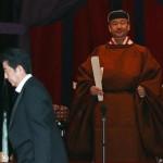 جاپان کے بادشاہ نارو ہیتو نے باضابطہ طور پر تخت سنبھال لیا