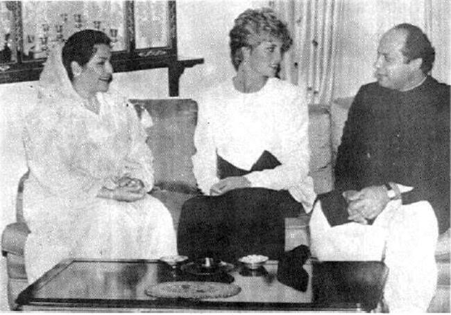 لیڈی ڈیانا اسلام آباد میں وزیر اعظم نواز شریف اور بیگم کلثوم نواز سے ملاقات کر رہی ہیں