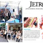 بریگزٹ سے جاپانی مصنوعات سازوں پر منفی اثرات پڑ رہے ہیں، سروے رپورٹ