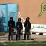 ایمنسٹی انٹرنیشنل کا کہنا تھا کہ مخالفین کو نشانہ بنانے کے لیے انسداد دہشت گردی عدالتیں اور اسپیشل پولیس فورس ہے