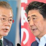 جاپانی وزیر اعظم شنزو آبے اور جنوبی کوریائی صدر من جے اِن