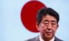 جاپان کے وزیر اعظم شنزو آبے