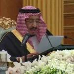 سعودی فرمانروا شاہ سلمان بن عبد العزیز نے مملکت کے آئندہ مالی سال 2020ء کے بجٹ کا اعلان کر دیا ہے