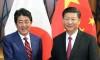 وزیر اعظم آبے 23 سے 25 دسمبر تک چین کا دورہ کریں گے