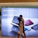 چین نے حکومتی دفاتر اور عوامی اداروں میں غیر ملکی سافٹ وئیر اور کمپیوٹر کے استعمال پر پابندی کا فیصلہ کیا ہے