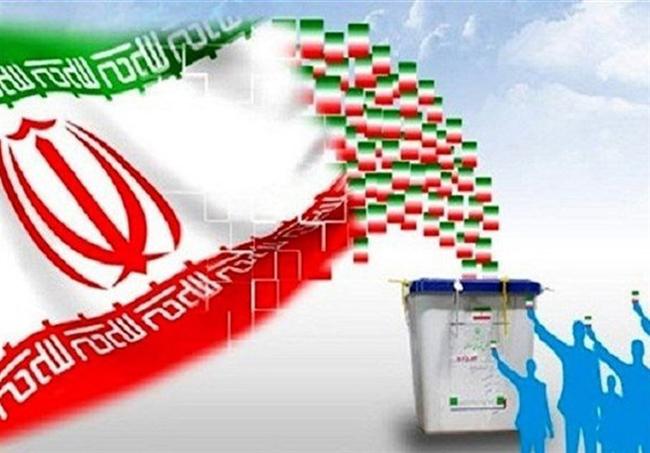 ایران میں  اکیس  فروری کو پورے ملک میں ووٹ ڈالے جائیں گےِ