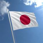 جاپانی جی ڈی پی کی شرح میں 2019 ء کی آخری سہ ماہی کے دوران 1.6 فیصد کمی