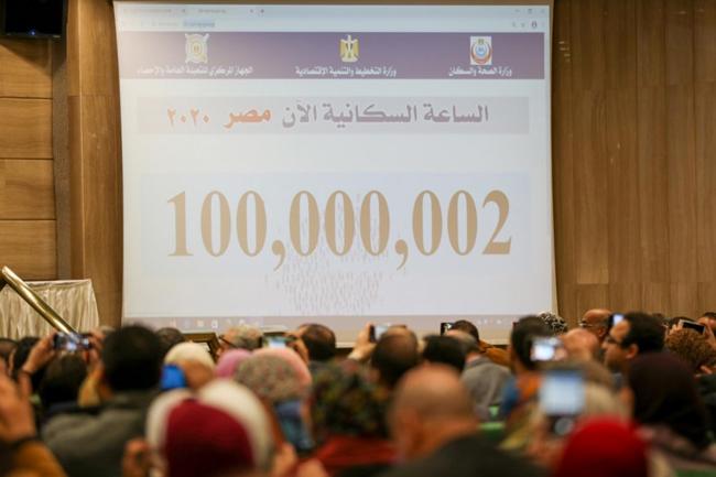 مصر کے محکمہ شماریات کے اعداد و شمار کے مطابق ملک کی آبادی 100 ملین سے تجاوز کر گئی