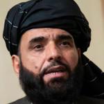 طالبان کے ترجمان ذبیح اللہ مجاہد