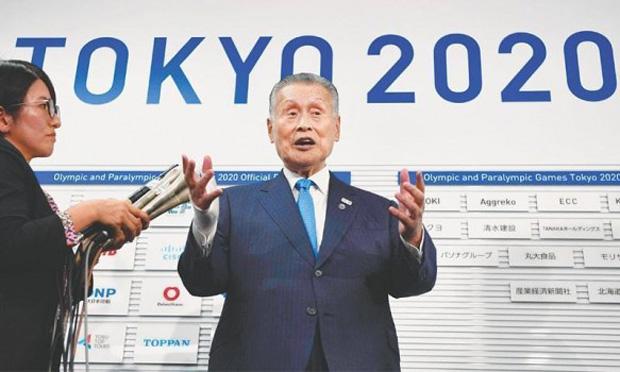ٹوکیو اولمپکس کے سربراہ یوشیرو موری