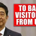 کورونا وائرس کی وبا پھیلنے کے وجہ سے امریکہ سمیت مختلف ممالک کے شہریوں پر جاپان میں داخلہ پر پابندی کا فیصلہ