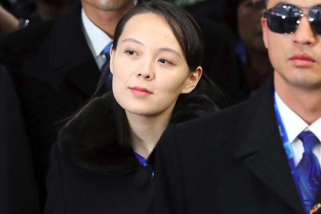 شمالی کوریا کے سربراہ کی کم جونگ ان کی چھوٹی بہن کم یو جونگ
