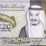 سعودی عرب نے 20ریال کے خصوصی نوٹ پر کشمیر کو علیحدہ ریاست کے طور پر پیش