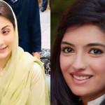 سابق صدر آصف زرادی  کی بیٹی آصفہ بھٹو اور نواز شریف کی بیٹی مریم نواز